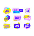 set cash back icons or banners with abstract vector image vector image