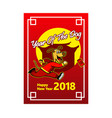 year of dog greeting card vector image