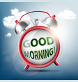 good morning on the watch dial vector image