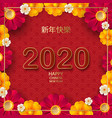 happy new year2020 chinese new year greeting card vector image vector image