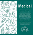 medical research pattern vector image vector image