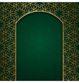 Traditional ornamental background with arched vector image