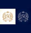 150 anniversary luxury logo vector image vector image