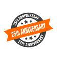 25th anniversary sign anniversary