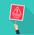 alert signs attention please vector image vector image