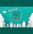 christmas sale template papercut holiday forest vector image