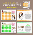 LOVE THE DOG CALENDAR 2015 SET 2 vector image