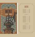 menu for a coffee house with retro coffee grinder vector image vector image