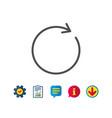 refresh line icon rotation arrow sign vector image vector image
