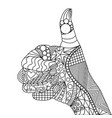 zentangle thumbs up vector image vector image