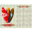 aloha calendar 15