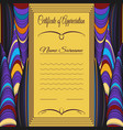 certificate template with decorative border vector image