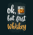 glass whiskey vintage engraving vector image vector image