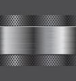 metal background with perforation and brushed vector image vector image