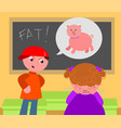 bad bully teases fat girl vector image vector image