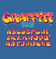 graffiti style font orange and yellow colors vector image vector image