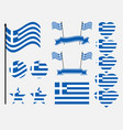 greece flag set collection of symbols flag vector image vector image