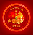 happy chinese new year 2021 year ox