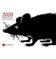 chinese new year 2020 rat vector image vector image