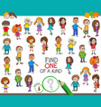 find one of a kind game with children characters vector image vector image