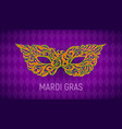 Mardi gras carnival mask on purple background