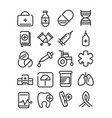 medical and health care equipment assistance icon vector image