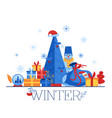 winter - holidays horizontal vector image vector image