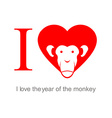I love the year of the monkey 2016 Symbo heart as vector image vector image