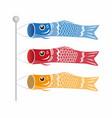 japanese children day koinobori fish carps flag vector image vector image