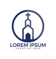 church building logo design vector image vector image