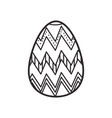 easter egg isolated icon vector image