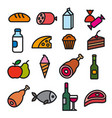 food grocery icons vector image vector image
