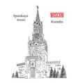 spasskaya tower of kremlin hand drawing vector image