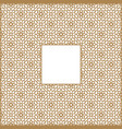 square frame of the arabic pattern of three by vector image vector image