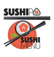 collection of logos sush vector image vector image