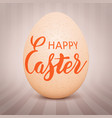 isolated realistic yellow egg with vector image vector image