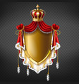 royal coat arms - crown shield vector image