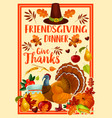 thanksgiving holiday friendsgiving potluck turkey vector image vector image