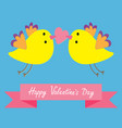 two flying yellow bird family couple holding heart vector image vector image