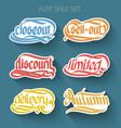 typographical sale announcement inscriptions set vector image vector image