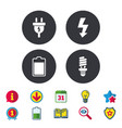 electric plug sign lamp and battery vector image vector image