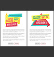 premium quality sale posters vector image vector image