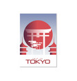 trip to tokyo travel poster template touristic vector image