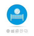 Volleyball net ball icon beach sport symbol