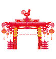 year of rooster - New Year frame vector image vector image