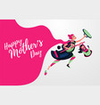 motherhood cartoon with woman and two vector image vector image
