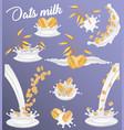 oat milk splash set realistic vector image