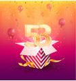 53rd years anniversary design element vector image vector image