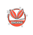 cartoon vegan organic badge icon in comic style vector image vector image
