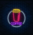 neon glowing sign of coffee cup in circle frame vector image vector image